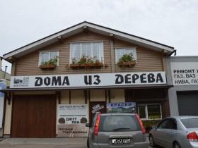 Дом Твоей Мечты