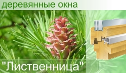 окнаlist1