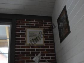 уголок в деревянном доме